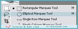 Elliptical Tool