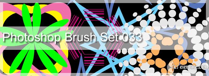 BrushIndex033